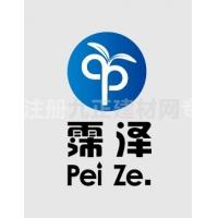 河北润田节水设备有限公司工程三部