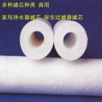 10-40英寸PP棉熔喷滤芯 线绕滤芯 烧结滤芯 颗粒炭芯