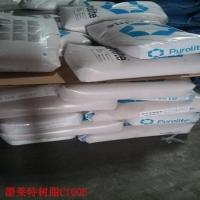 漂莱特食品级阴阳离子交换树脂PFA600 PPC100