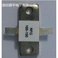 RFG150W大功率射频电阻