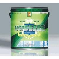 皇冠防水材料-HGP环保型聚氨酯防水涂料