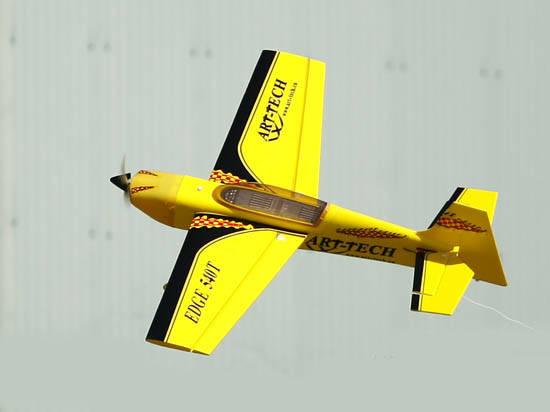 燃油遥控飞机|固定翼遥控飞机