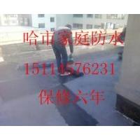 哈尔滨家庭防水 彩钢板防水