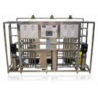 电子工业超纯水反渗透设备