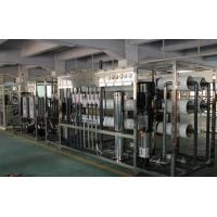 车用尿素生产设备NJ-1500