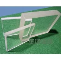 耐高温光学玻璃 高温石英玻璃、钢化硼硅玻璃视镜厂家