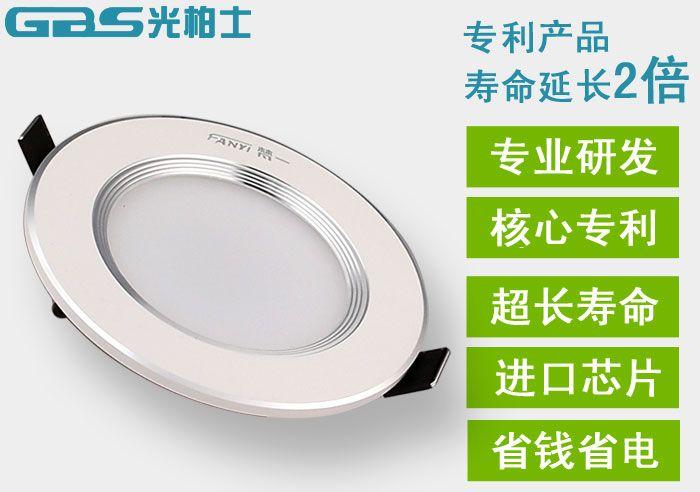 新款led超薄筒灯防雾压铸铝3寸天花筒灯工程6寸筒灯