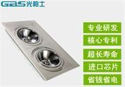 高品质商场商铺卖场COB豆胆灯LED斗胆射灯123单双三头