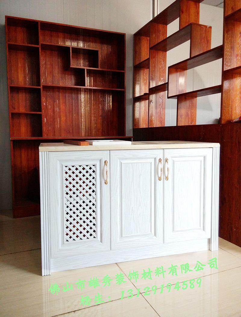 鋁型材,木紋鋁合金柜體鋁材,,兩種鋁材就可以做成櫥柜門,木紋鋁門框架加上角碼和木紋扣板就可以做成成一扇鋁合金門 ,簡易方便,質量好,結構堅固,不變形,防水防火。 節能環保新材料仿木鋁型材產品技術性能指標。