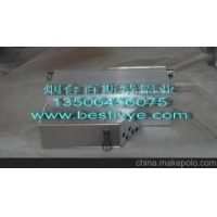 铝合金箱体焊接