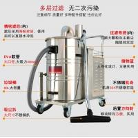 富拓达品牌青岛工业吸尘器,车间用工业吸尘器