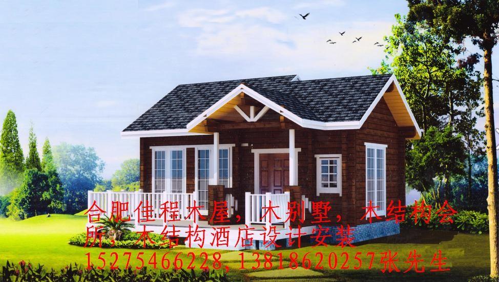 50平米景区木屋
