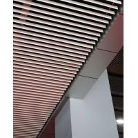 体育馆专用吸音板墙面铝单板 吸声体吊顶
