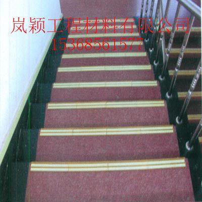 岚颖楼梯踏步防滑条 防滑条图集