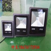 防水雾LED种植灯现代农业LED灯增产省电耐用