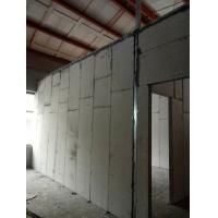 北京轻质水泥发泡隔墙板