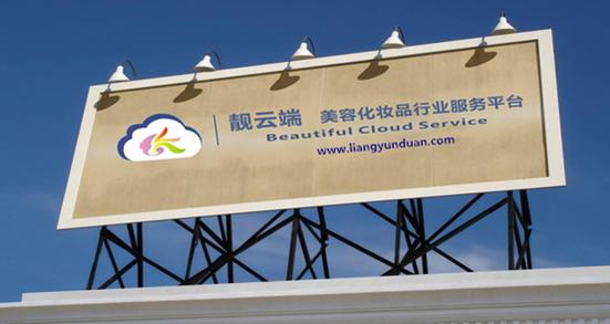 北京宝鼎顺木业有限公司