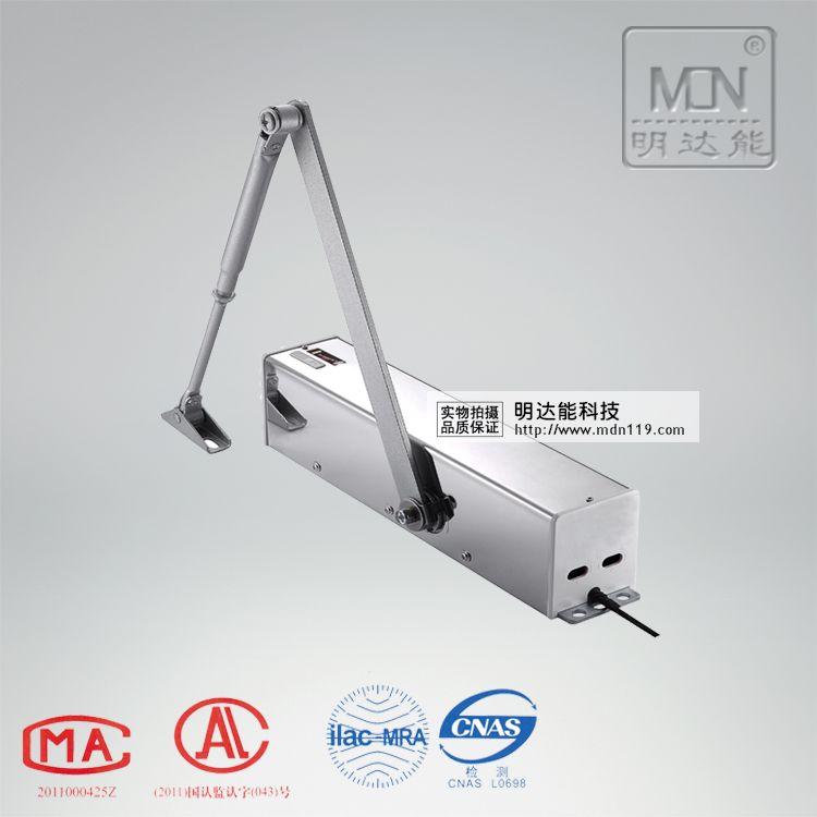 明达能MD100 WD013温电双控闭门器,推门面更高效