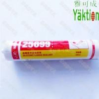 供汉新25699密封胶专用于油底壳法兰密封 300ml