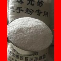 厂家直销洗手粉用珠光砂 去污专用珠光沙