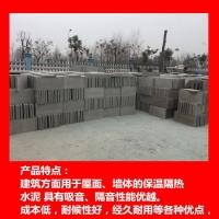 供应外墙保温材料专用水泥珍珠岩保温板