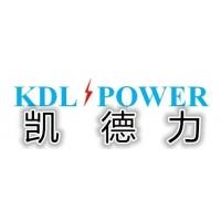 四川凯德力电源设备有限公司