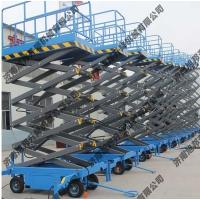 吉林12米XSJY移动升降机-济南旭邦机械领导品牌