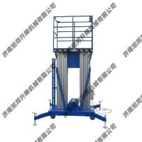 单柱铝合金升降机|双柱铝合金液压升降机