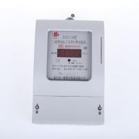 供应三相四线预付费电表 DTSY1159三相插卡电表