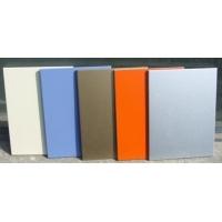 UV色板(内墙装饰)