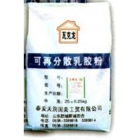 山东瓦克龙503可再分散性乳胶粉 瓦克龙乳胶粉的厂家价格