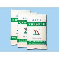 国产泰山天润牌可再分散性乳胶粉 TR-503在砂浆中的作用