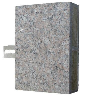 超薄石材复合板樱花红饰面