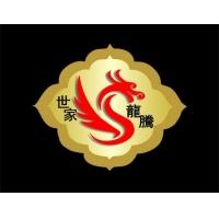 深圳市龙腾世家家具有限公司