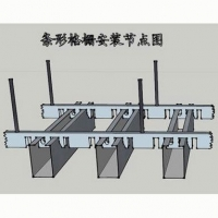 南京铝格栅-南京宏龙达建材