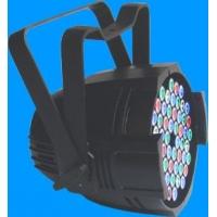 厂家直销LED光纤灯