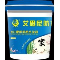 艾思尼多彩K11通用型防水涂料 招商