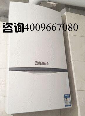 以上是威能壁挂炉豪华型36kw采暖热水两用的详细介绍,包括威能壁