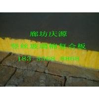 【荐】品质好的竖丝玻璃棉复合板_厂家直销