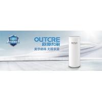 欧特斯空气能热水器  欧特卡丽系列