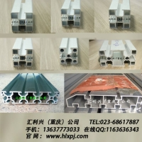 流水生产线铝型材 支架铝型材 4040 线槽铝材