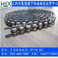 HLX轴销链条 轴销链条 齿尖链条 链条 汇利兴