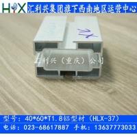 4040铝型材 4060铝型材 4080铝型材 汇利兴