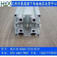 6060铝型材、养殖围栏网铝合金型材