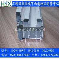 100*118倍速链铝型材、线体导轨专用铝型材-四川