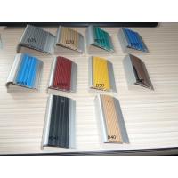 PVC铝合金包角 楼梯包条