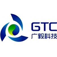 贵州广毅节能环保科技有限公司
