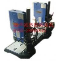 20KHz超声波机、超声波焊接机、超声波模具