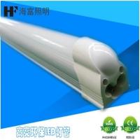节能改造工程专用T5内置电源LED日光灯管