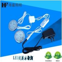 海富照明批发LED超薄家具灯5050白光